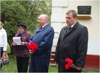 Песков Иван Федорович - участник Великой Отечественной войны. Герой Советского Союза