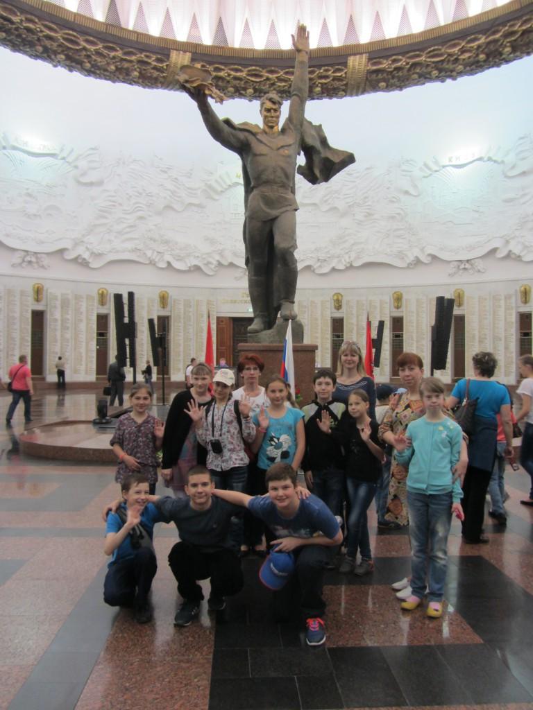 Музей Великой Отечественной войне