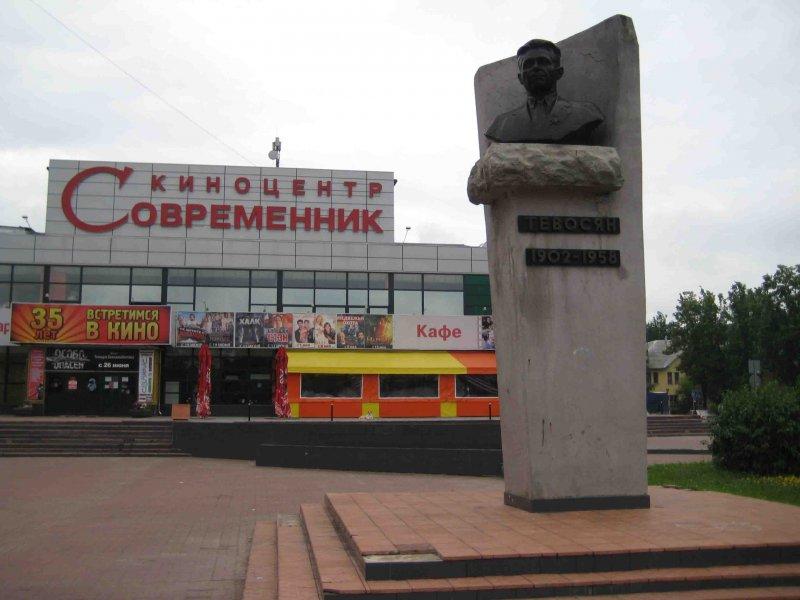 Памятник Ивану Фёдоровичу Тевосяну. Электросталь