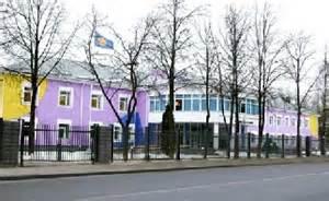 Реабилитационный центр «Огонёк»,. Электросталь